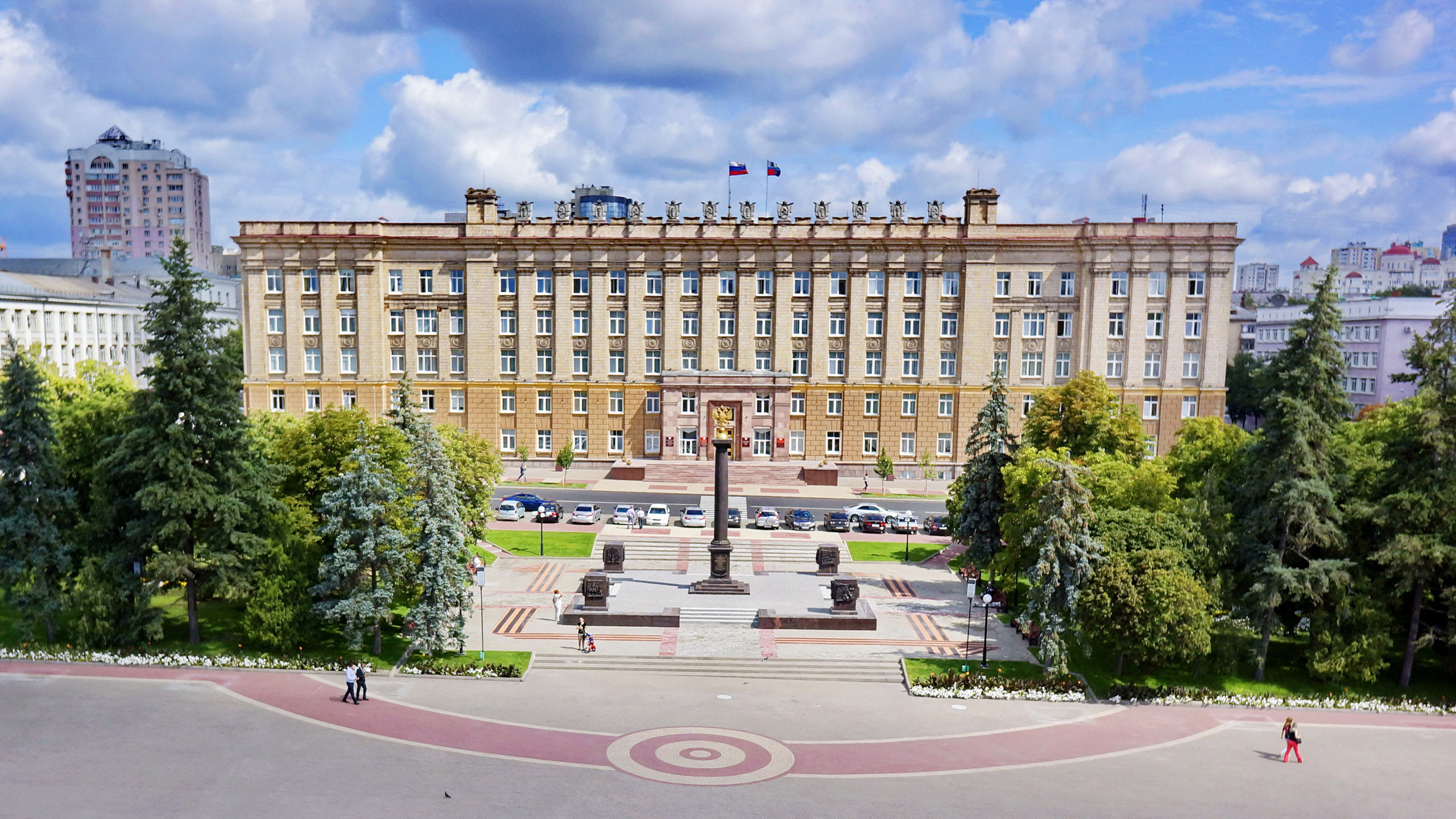 Маме, картинки города белгорода